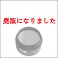 [4g]【CG39s】カルジェル/クリムゾン(ラメ)