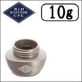 [10g]【Base Gel】バイオジェル/クリア (Clear-Gel)
