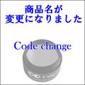 [4g]【CGM33s】カルジェル/パウダースノー