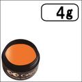 [4g]【CGOR01s】カルジェル/フレッシュオレンジ
