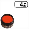 [4g]【CGA28s】カルジェル/オレンジ「まもなく消費期限切れ」SALE(50%OFF)