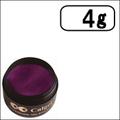 [4g]【CG35s】カルジェル/ワインレッド(スパークル)「すでに消費期限切れ」SALE(50%OFF)