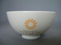 H102 ひまわり茶碗