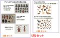 ツノゼミ&甲虫ポストカード 5枚セット