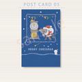 クリスマスカード ナナワノヒヨコ