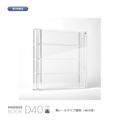 MONO BOOK D40/TYPE R