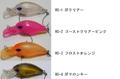 ムカイ フィッシング ハイサイド SR F HSカラー(Mukai Fishing Hi-Side SR F HS Color)-G526