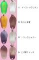 アイビーライン ペンタ (IVYLINE Penta) 1.3g 有頂天カラー-C264