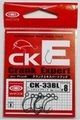 ヴァンフック CK-33BL クランクエキスパートフック ステルスブラック 8本入り (VANFOOK Expert Hook)-F232