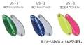 ロデオクラフト ノア BOSS (NOA BOSS) 3.5g 有頂天カラー-F642
