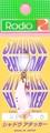 ロデオクラフト シャドウアタッカー 3.0g #51 レッドグロー-A717