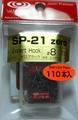 ヴァンフック SP-21 zero エキスパート フック ゼロブラック 110本入り (VANFOOK Expert Hook)-G585