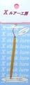 リセント Xルアー工房 Xスティックルアー NO.204 からしGラメ-A880