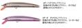 ロデオクラフト(RodioCraft) RCパニッシュ70SP スローフローティング (Panish70) 有頂天カラー-F700