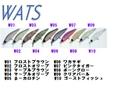 アイビーライン ワッツ ハイフロート 1.9g (IVYLINE WATS HF)-G608