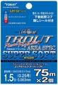 東レ ソラロームII トラウト リアルファイター エリアスペック スーパーソフト 75m×2-F551