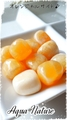 オレンジカルサイト タンブル
