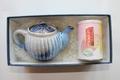 新茶と萩焼AH