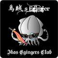 #3エギングステッカー『Ika's Egingers Club』