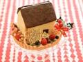 クリスマスケーキお菓子の家と米粉タルト(予約商品)