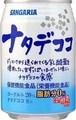 ナタデココ 280g缶(24本入)