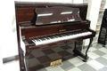 カワイ(KAWAI) DS80B 中古ピアノ