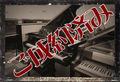 ボストン(BOSTON) GP156Ⅱ 中古グランドピアノ
