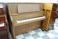 カワイ(KAWAI) KL703 中古ピアノ