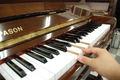 ディアパソン(DIAPASON) 132-B 中古ピアノ