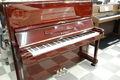 カワイ(KAWAI) KL-502 中古ピアノ
