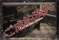 カワイ(KAWAI) US63H  中古ピアノ