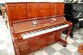 ヤマハ(YAMAHA) W106BM 中古ピアノ
