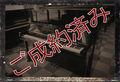 ヤマハ(YAMAHA) UX1 中古ピアノ