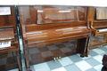 カワイ(KAWAI) KL704 中古ピアノ