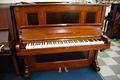 ヤマハ(YAMAHA) U3 中古ピアノ オーバーホール済み
