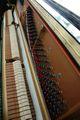 カワイ(KAWAI) US50 中古ピアノ