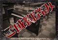 カワイ(KAWAI) CL5N 中古ピアノ