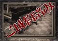 ディアパソン(DIAPASON) DN48  中古ピアノ