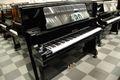 カワイ(KAWAI) US60 中古ピアノ