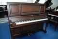 ヤマハ(YAMAHA) W201Wn 中古ピアノ