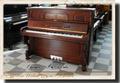 クリンゲル(KLINGEL) KU-700DW ロココ調モデル  中古ピアノ