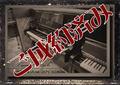 カワイ(KAWAI) US5X  中古ピアノ