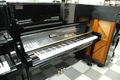 ヤマハ(YAMAHA) U30Bl 中古ピアノ