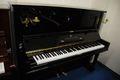 スタインウェイ&サンズ(STEINWAY&SONS) Model K 中古ピアノ