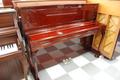 ヤマハ(YAMAHA) W116SC 中古ピアノ