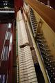 ヤマハ(YAMAHA) U10BiC 中古ピアノ