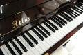 アトラス(ATLAS) A55M 中古ピアノ