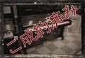 ヤマハ(YAMAHA) U1F 中古ピアノ