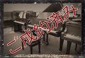 ボストン(BOSTON) GP163 中古ピアノ