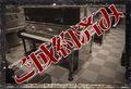 アポロ(APOLLO) SR85 中古ピアノ